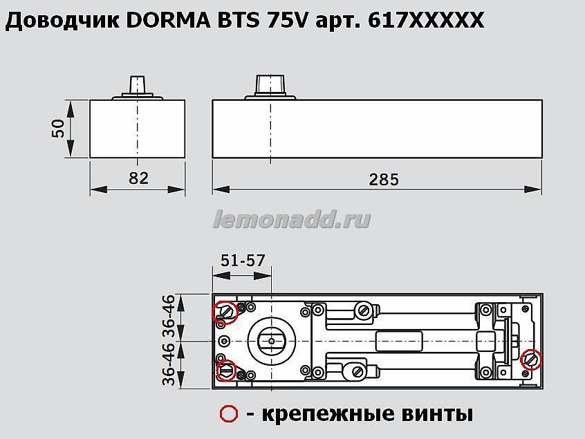 Размеры и схема крепления доводчика BTS 75V арт. 617