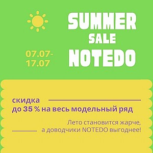 NOTEDO SUMMER SALE