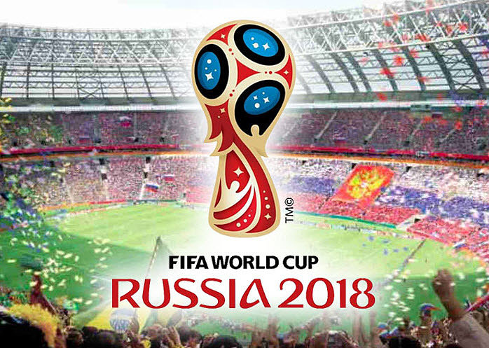 Ограничение движения автотранспорта во время проведения ЧМ по футболу 2018