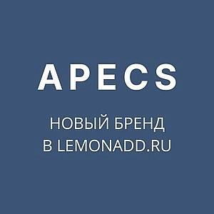 APECS - новый бренд в Lemonadd.ru