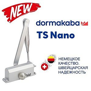 Представляем новинку! Доводчик dormakaba TS Nano