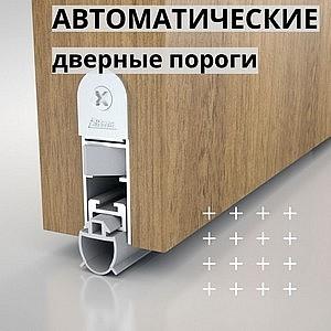 Athmer — новый бренд в Lemonadd.ru!