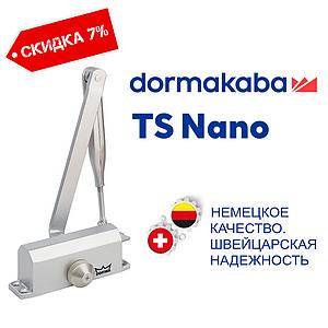 TS Nano - ВЫБИРАЯ САМОЕ ЛУЧШЕЕ! Немецкое качество и Швейцарская надежность!