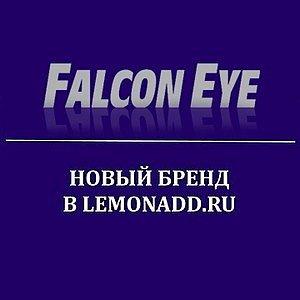 Falcon Eye — новый бренд в Lemonadd.ru!